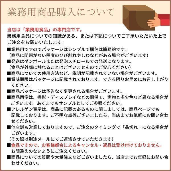 【お買い得】紅ズワイ棒肉(M)200gX3パック [冷凍]蟹まとめ買い 格安 ずわいがにむき身 mfoods-store 10
