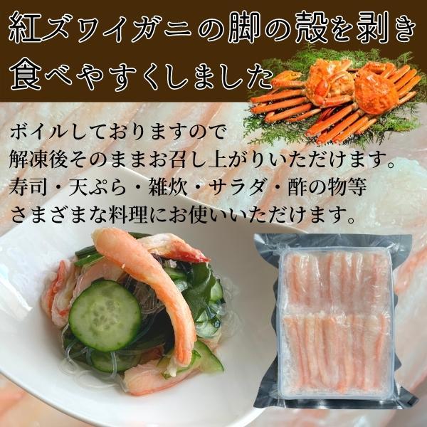 【お買い得】紅ズワイ棒肉(M)200gX3パック [冷凍]蟹まとめ買い 格安 ずわいがにむき身 mfoods-store 02
