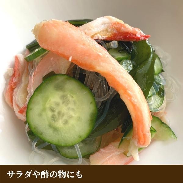 【お買い得】紅ズワイ棒肉(M)200gX3パック [冷凍]蟹まとめ買い 格安 ずわいがにむき身 mfoods-store 06