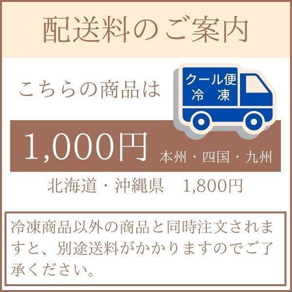 【お買い得】紅ズワイ棒肉(M)200gX3パック [冷凍]蟹まとめ買い 格安 ずわいがにむき身 mfoods-store 09