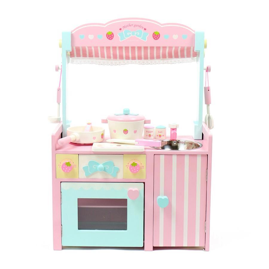 ままごと キッチン 木製 おままごと セット 野いちご パステル ショップ&キッチン ストライプ 対面 キッチン 一部組み立て