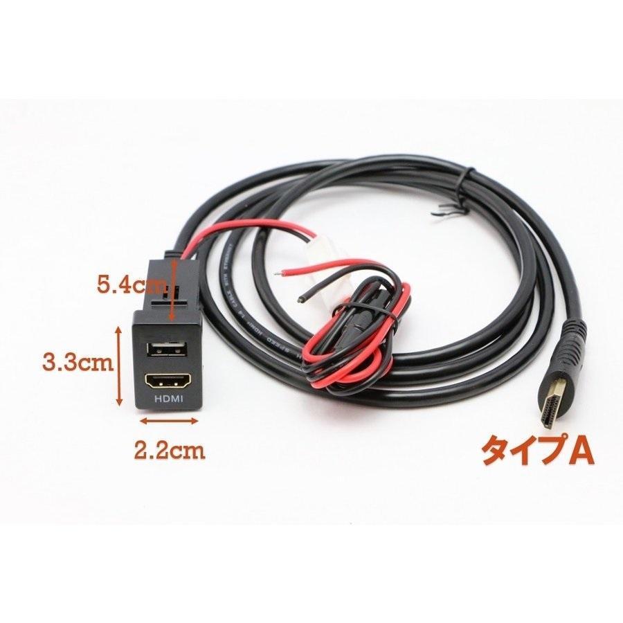 トヨタ車用 HDMI 入力& USB 電源ポート搭載 スイッチホール アンドロイド スマホ iphone対応|mgmarket|03