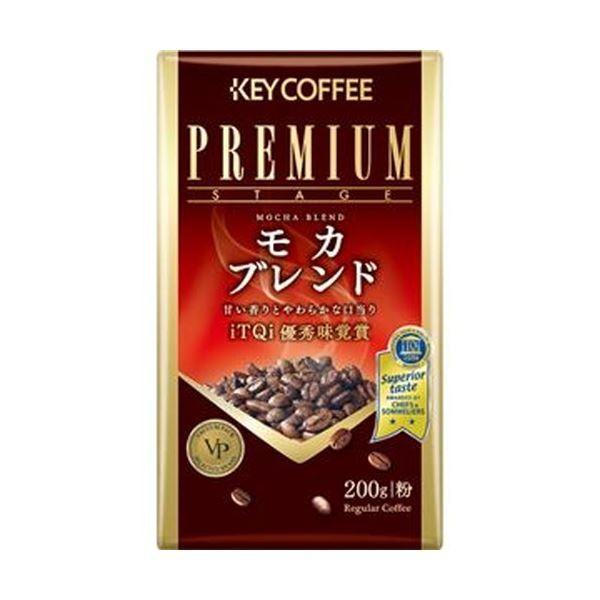 (まとめ)キーコーヒー VP(真空パック)プレミアムステージ モカブレンド 200g(粉)/パック 1セット(3パック)〔×10セット〕トップセラー