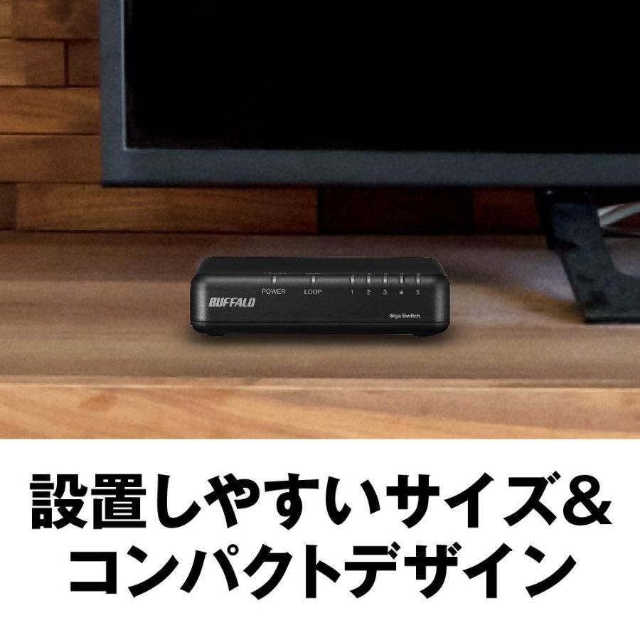 BUFFALO Giga対応 プラスチック筐体 AC電源 5ポート LSW6-GT-5EPL/NBK ブラック スイッチングハブ ローコストモデル 簡易パッケージ 壁掛け設置対応 バッファロ|mgshop0401|03