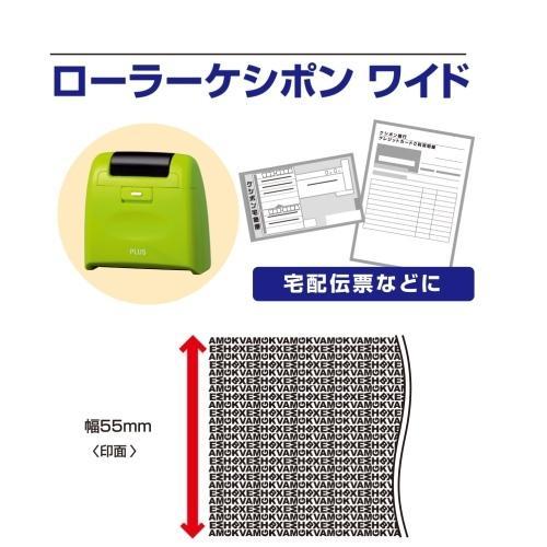 ローラーケシポンワイド IS-510CM グリーン|mgshoten|04
