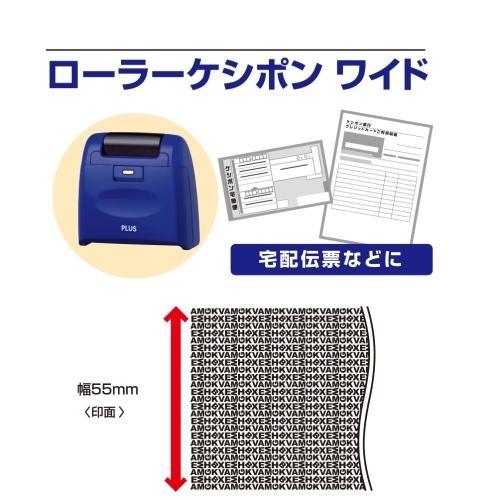 ローラーケシポンワイド IS-510CM ブルー|mgshoten|04