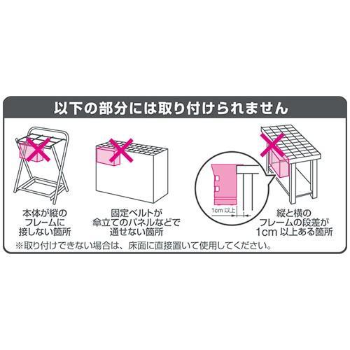 折りたたみ傘のカサ立て 6036タ- 6本収納 個人宅・商品代引・NP後払い・時間指定・離島不可|mgshoten|04