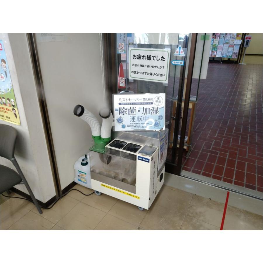 加湿器 大型噴霧器 300平米以上 毎時4リットル霧化 空間噴霧 空間除菌 広範囲を除菌加湿 次亜塩素酸水溶液対応 工事不要 ミストセイバー 日本製 キャスター付|mgshoten|16