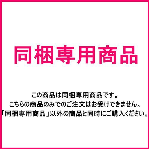 布用転写シール irodo(イロド) ドット ゴールド|mi-na|03