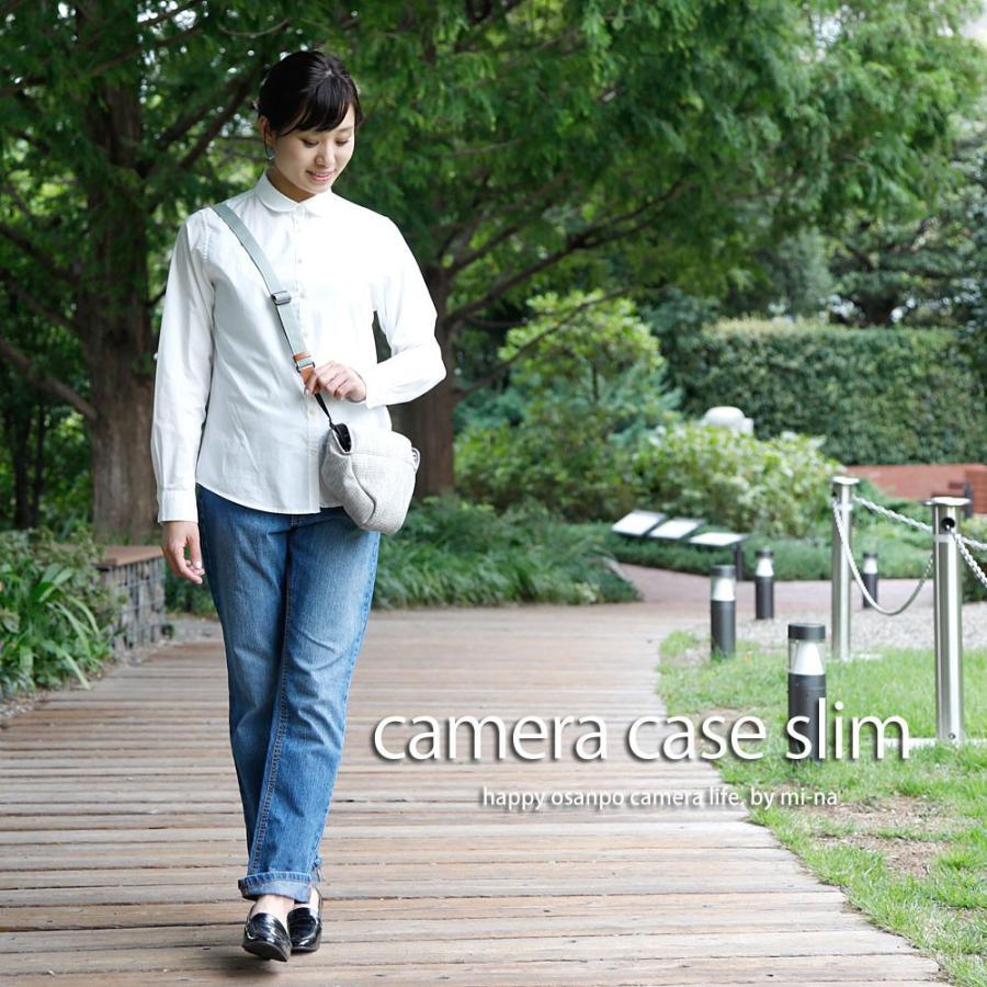 カメラケース camera case 一眼レフ用 「カメラのお洋服 スリム」 プロテジェ グレーミックス(撥水加工)|mi-na|02