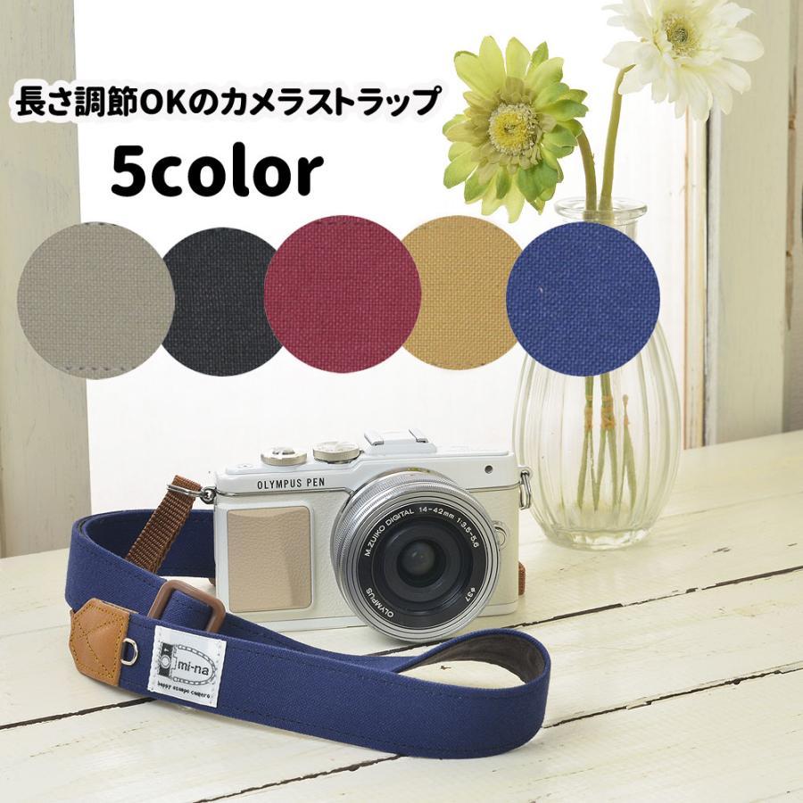 カメラストラップ camera strap 一眼レフ ミラーレス一眼用 帆布 カメラストラップ camera strap フリータイプ|mi-na