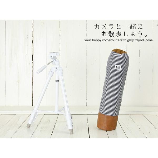 かわいいケースとコンパクト三脚(ホワイト)の2点セット/ アメリカンヒッコリー|mi-na|06