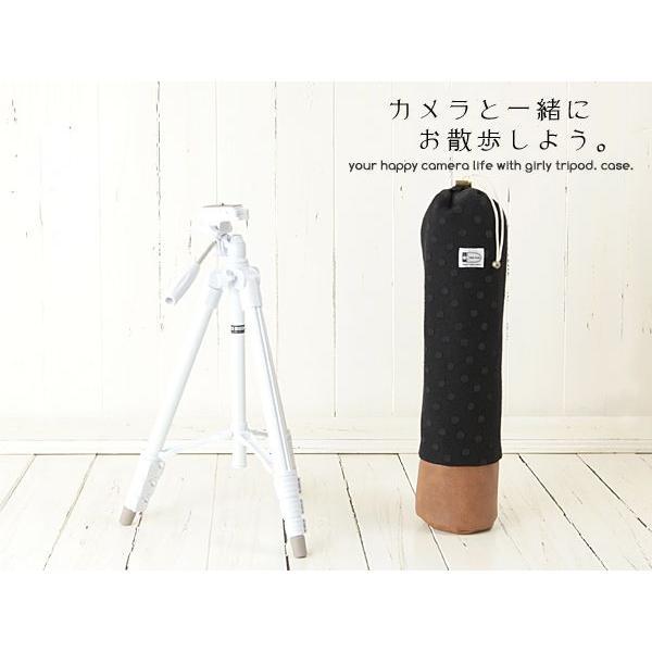 かわいいケースとコンパクト三脚(ホワイト)の2点セット/ エレガントブラックレディードット mi-na 06