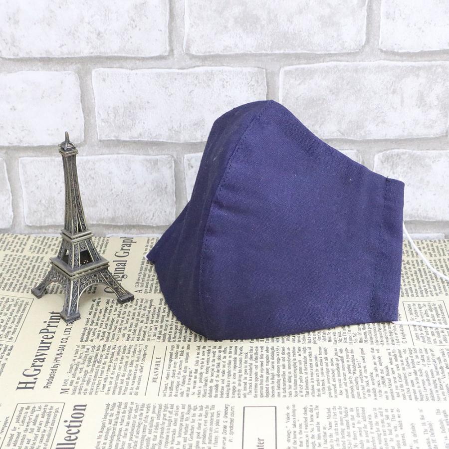 (男性用) ポケット付き♪ 3重構造の立体マスク / ネイビーリネン|mi-na