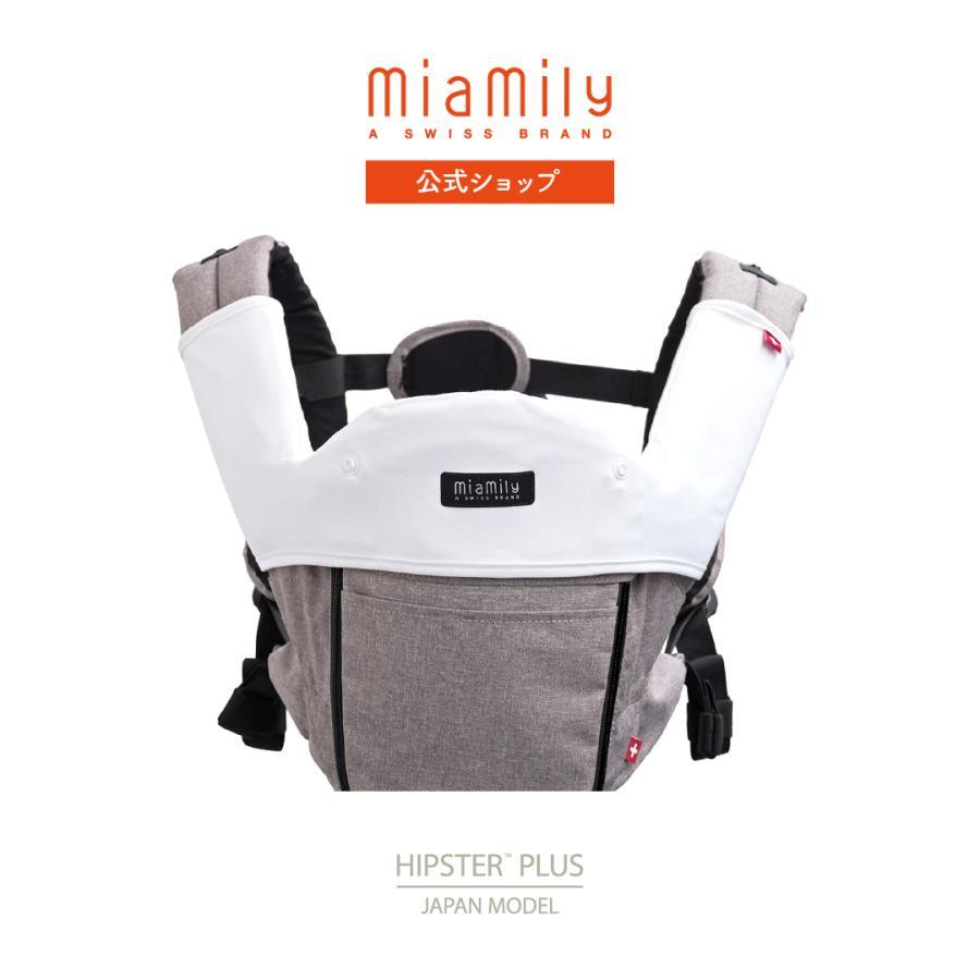 ミアミリー(MiaMily) フロント・ドロール・パッド miamily