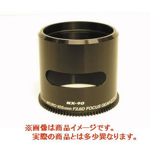 ファッションなデザイン SEA&SEA ニコンAF−S Micro 105mmVR用フォーカスギア, アンナドアーズショップ:656b01e5 --- viewmap.org