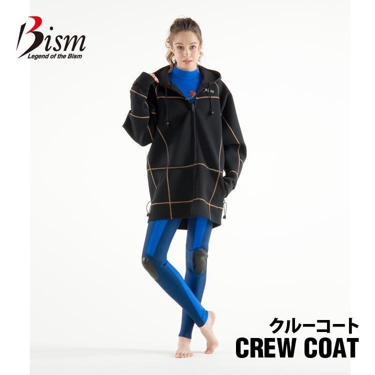 【人気急上昇】 Bism ビーイズム COAT CREW COAT [送料無料] クルーコート [送料無料], ジェイエスジェイ:3705f8a7 --- airmodconsu.dominiotemporario.com