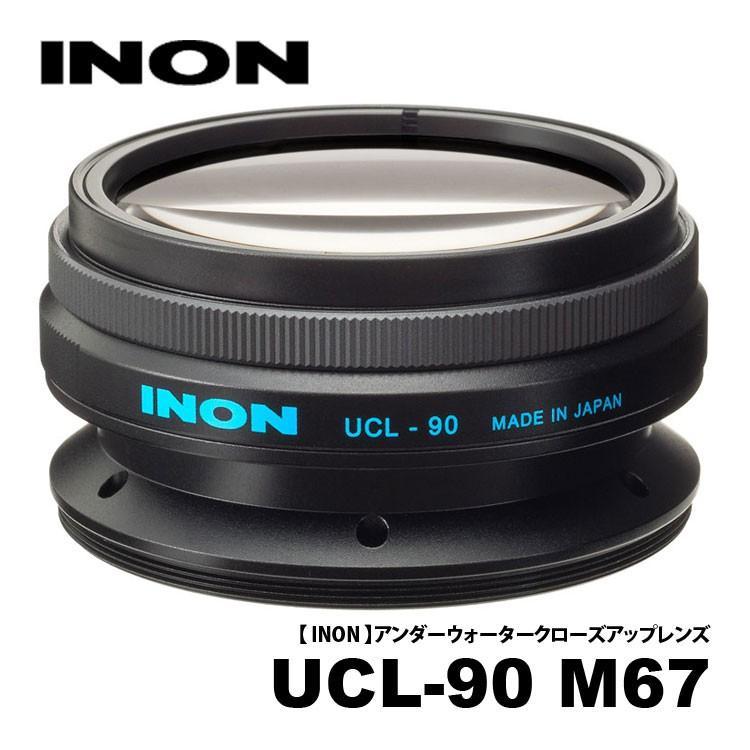 当店だけの限定モデル [INON]UCL-90[INON]UCL-90 M67水中クローズアップレンズ, ジュエリーフジ:282e5943 --- viewmap.org