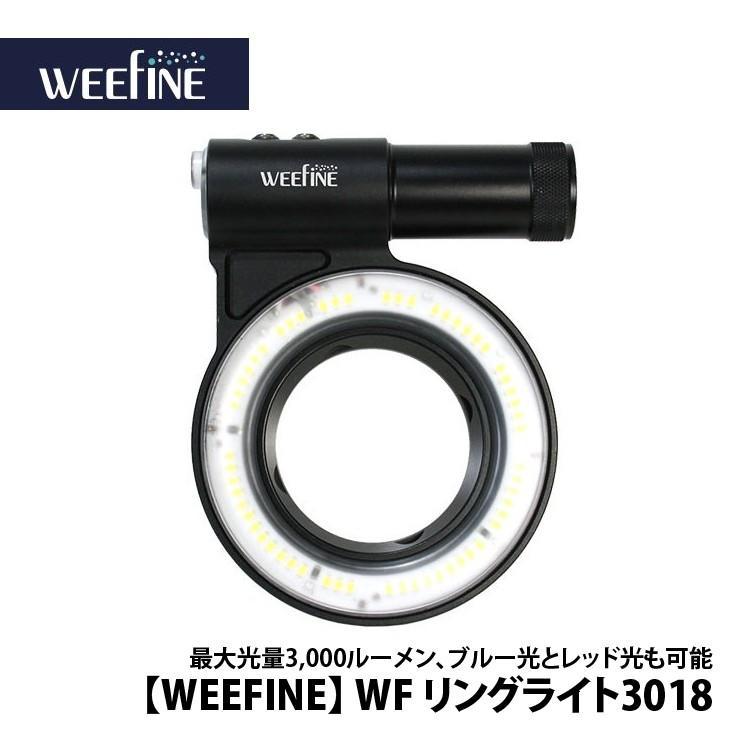 [フィッシュアイ]WEEFINE WF リングライト3018