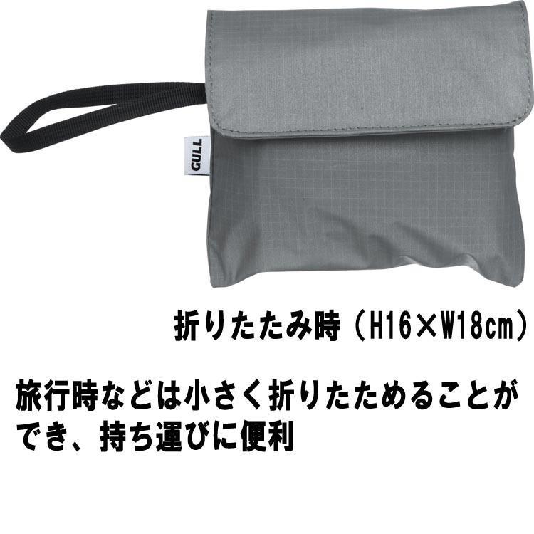 [GULL(ガル)]GB-7111 WATER PROTECT BAG (GB7111 ウォータープロテクトバッグ) Mサイズ[防水バッグ] mic21 02