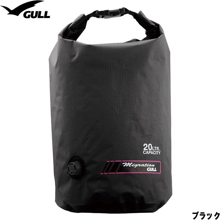 [GULL(ガル)]GB-7111 WATER PROTECT BAG (GB7111 ウォータープロテクトバッグ) Mサイズ[防水バッグ] mic21 03