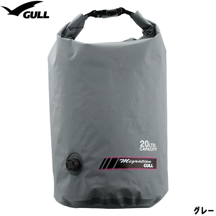 [GULL(ガル)]GB-7111 WATER PROTECT BAG (GB7111 ウォータープロテクトバッグ) Mサイズ[防水バッグ] mic21 04