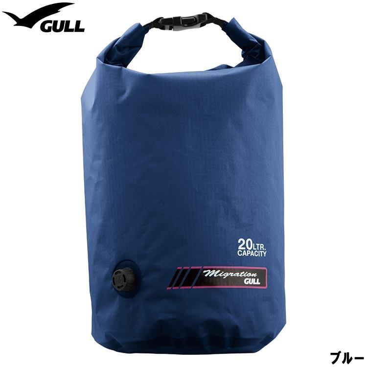 [GULL(ガル)]GB-7111 WATER PROTECT BAG (GB7111 ウォータープロテクトバッグ) Mサイズ[防水バッグ] mic21 06