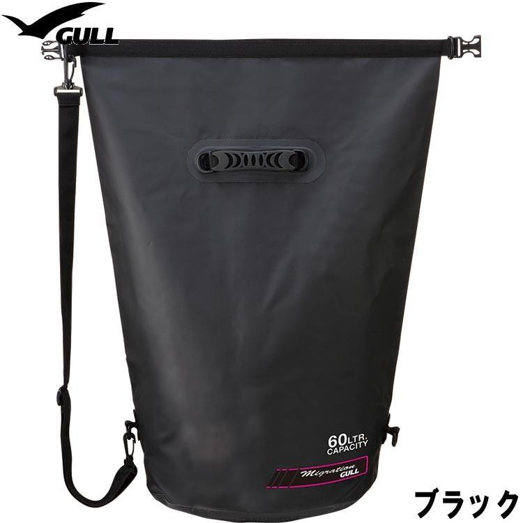 [GULL(ガル)]GB-7110 WATER PROTECT BAG (GB7110 ウォータープロテクトバッグ) Lサイズ[防水バッグ]|mic21|03