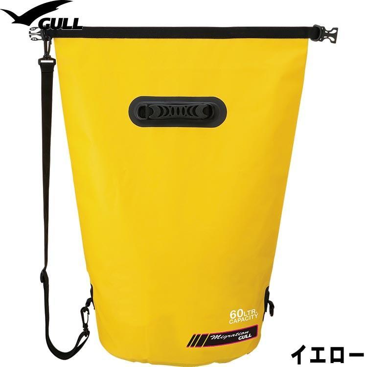[GULL(ガル)]GB-7110 WATER PROTECT BAG (GB7110 ウォータープロテクトバッグ) Lサイズ[防水バッグ]|mic21|04