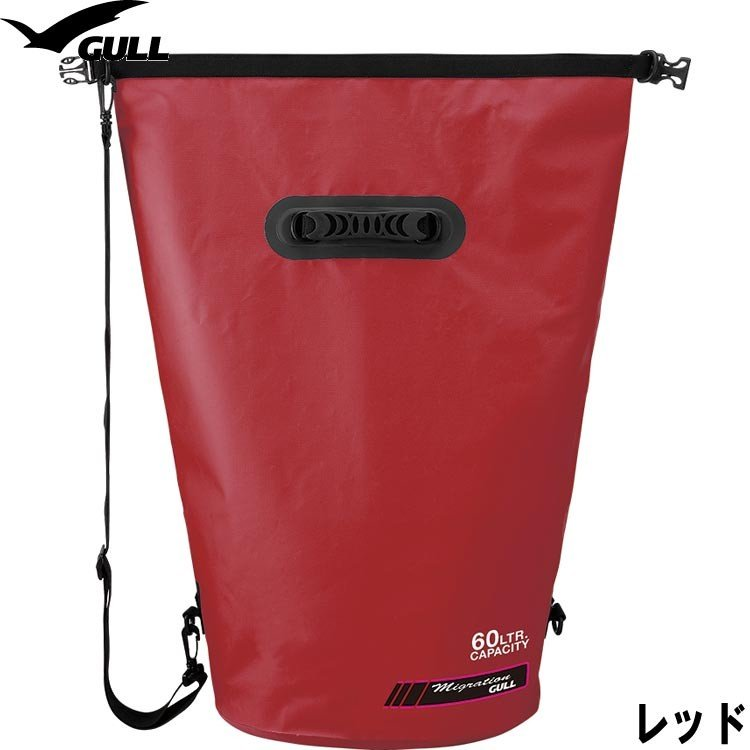 [GULL(ガル)]GB-7110 WATER PROTECT BAG (GB7110 ウォータープロテクトバッグ) Lサイズ[防水バッグ]|mic21|05