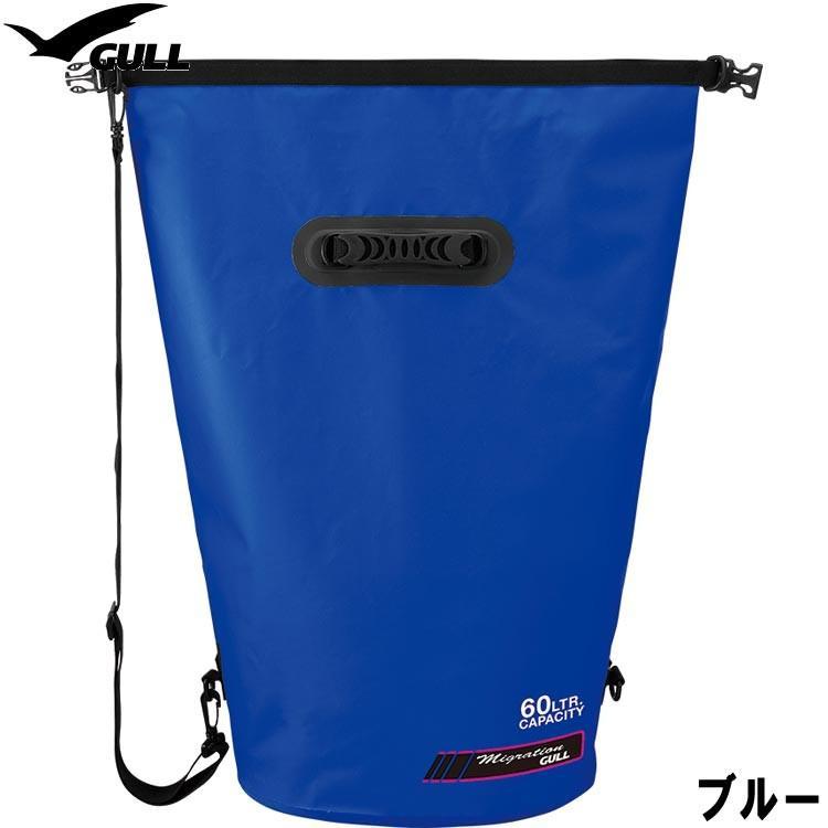 [GULL(ガル)]GB-7110 WATER PROTECT BAG (GB7110 ウォータープロテクトバッグ) Lサイズ[防水バッグ]|mic21|06