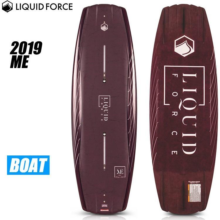 激安な 【Liquid Force Force【Liquid リキッドフォース】 2019年モデル ME【送料無料【送料無料】】, 専門店では:a45ba702 --- airmodconsu.dominiotemporario.com