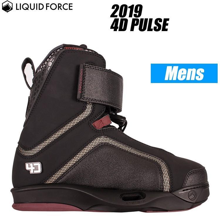 【Liquid Force リキッドフォース】 2019年モデル 4D PULSE ウェイクボード用ブーツ 【送料無料】
