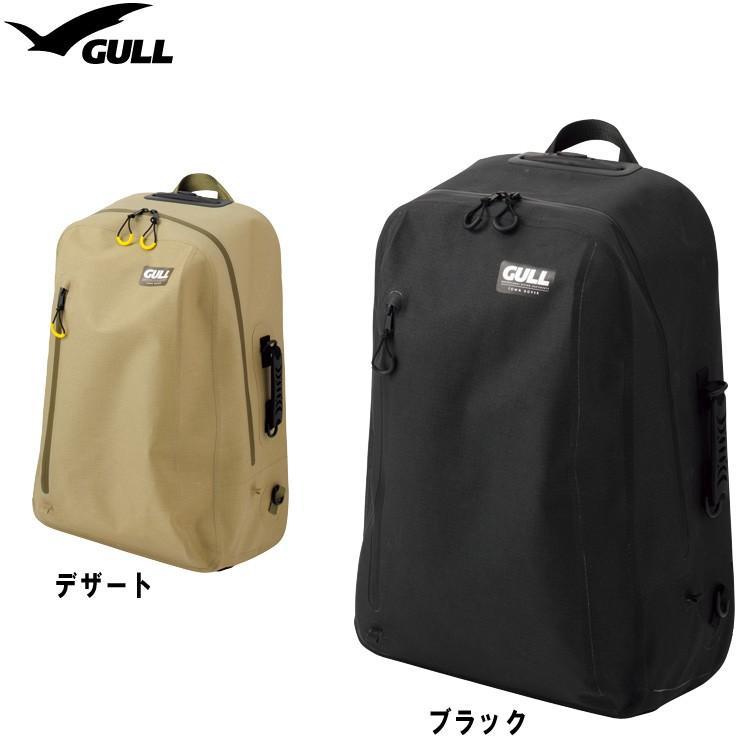 GULL ウォータープロテクトキャリーバッグ GB-6505 WATER PROTECT CARRY BAG GB6505|mic21