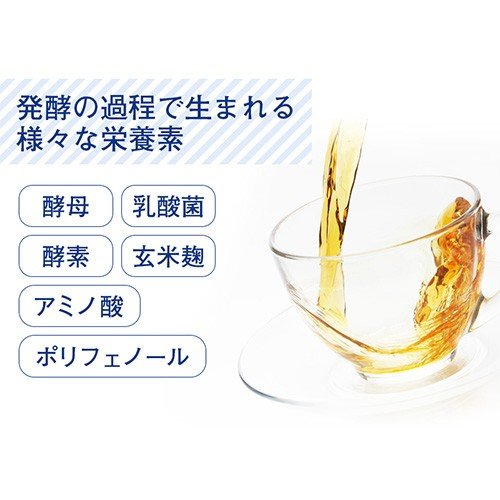 コンブチャクレンズ サプリ 口コミ 市販 菌活 乳酸菌 玄米麹 コンブチャ 酵素 紅茶キノコ すっきりコンブチャ粒 60粒|micelle|06