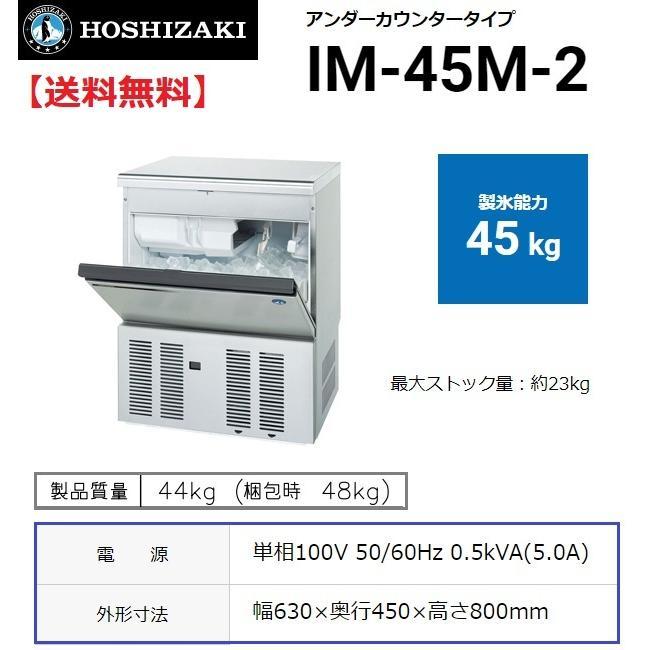 IM-45M-2