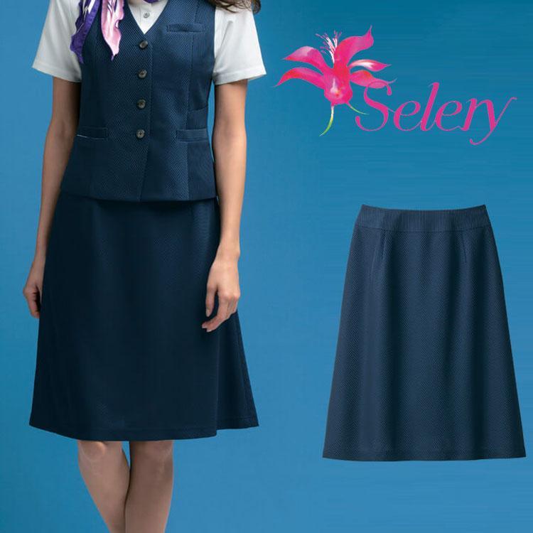 事務服 制服 パトリックコックス×セロリー PATORICK COX seleryAラインスカート(57cm丈) S-16851 2019年春夏新作大きいサイズ21号・23号