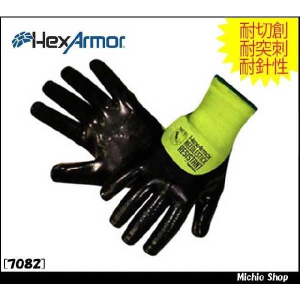 ヘックスアーマー HEXARMOR シャープマスターHV 耐針シリーズ 7082 大中産業作業手袋