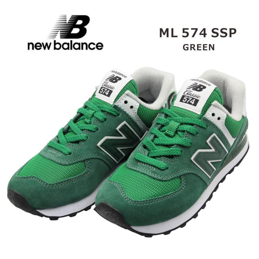 new balance ニューバランス レディース スニーカー ML574SSP グリーン|mickey-shoes