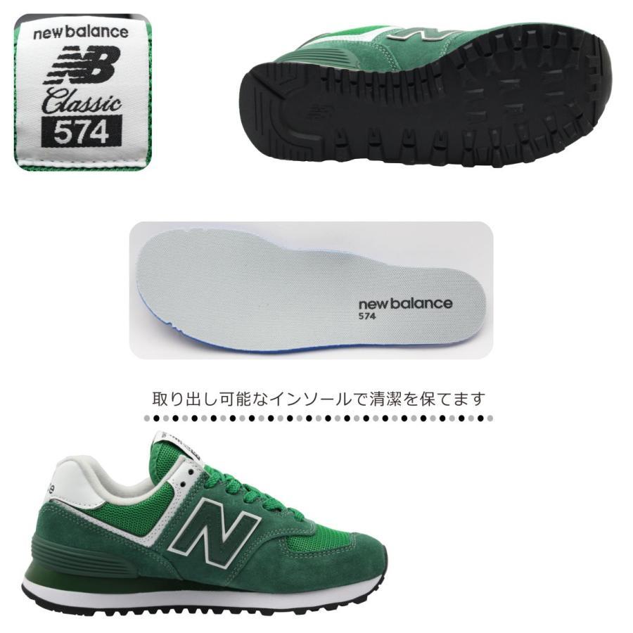 new balance ニューバランス レディース スニーカー ML574SSP グリーン|mickey-shoes|03