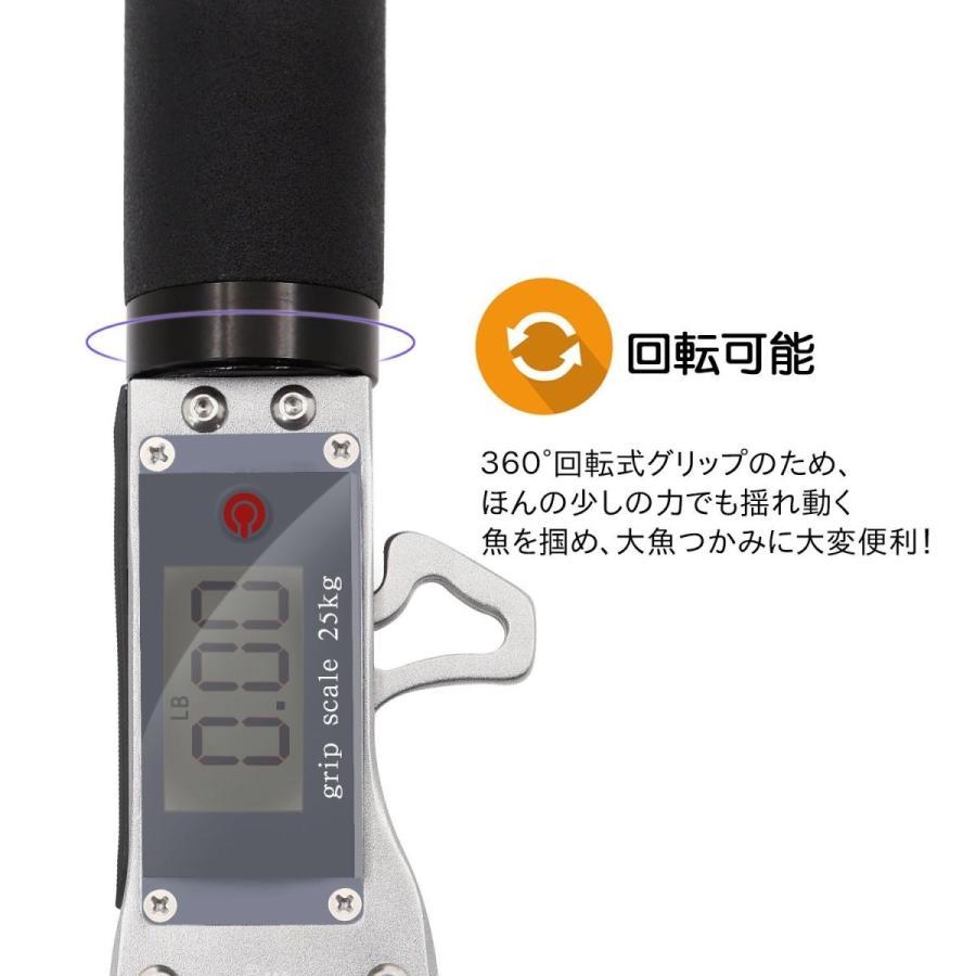 Sanlike フィッシュグリップ 計量 大型魚に適応 フィッシュキャッチャー 回転型 大魚掴み器 25kg対応
