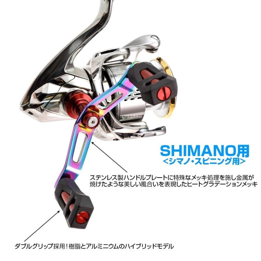 DRESS ガトリングW-HG (シマノ ストラディック・ストラディックCI4+ ライトゲーム専用 ダブルハンドル) レッド 80mm