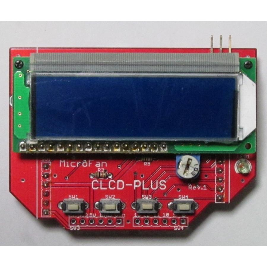 CLCD-PLUS-R1 (液晶ディスプレイ付) microfan