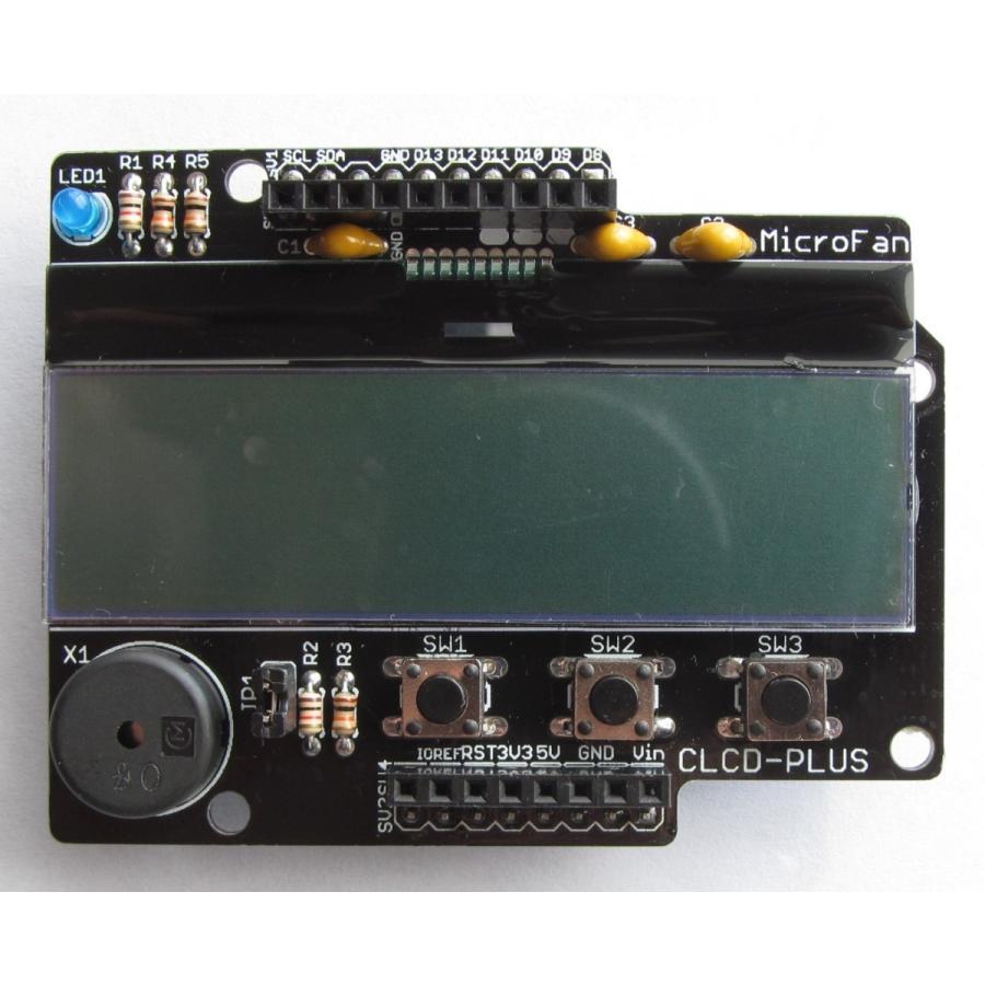 CLCD-PLUS-R2 ミニシールドキット|microfan