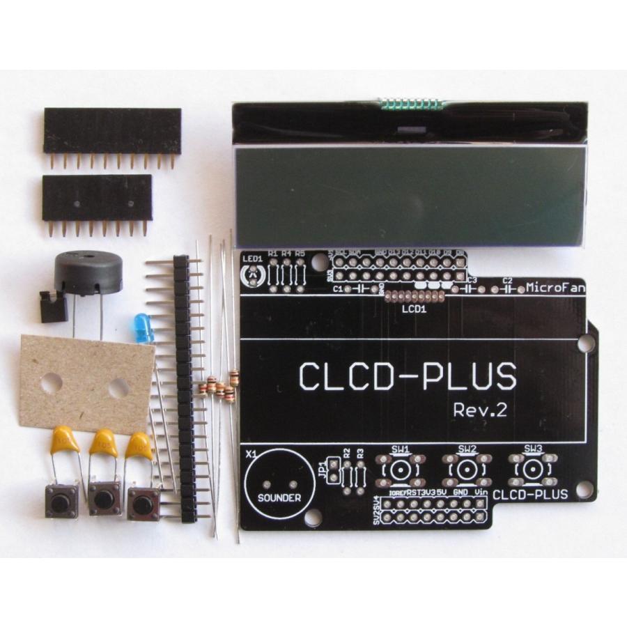 CLCD-PLUS-R2 ミニシールドキット|microfan|02