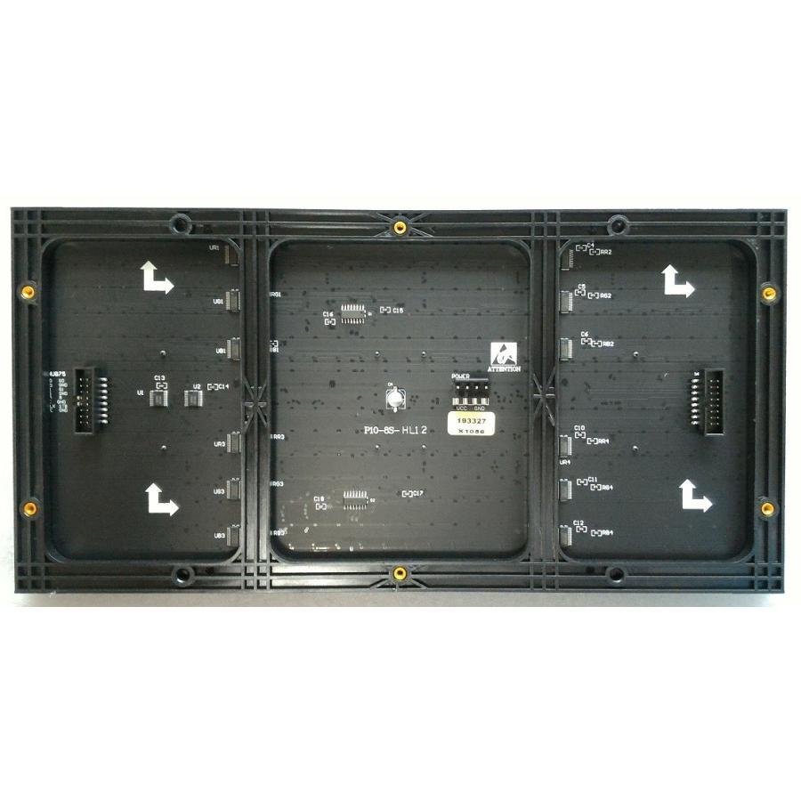 P10 RGB LEDマトリックスパネル(COREMAN) 32X16ピクセル 320mmx160mm 室内用|microfan|03