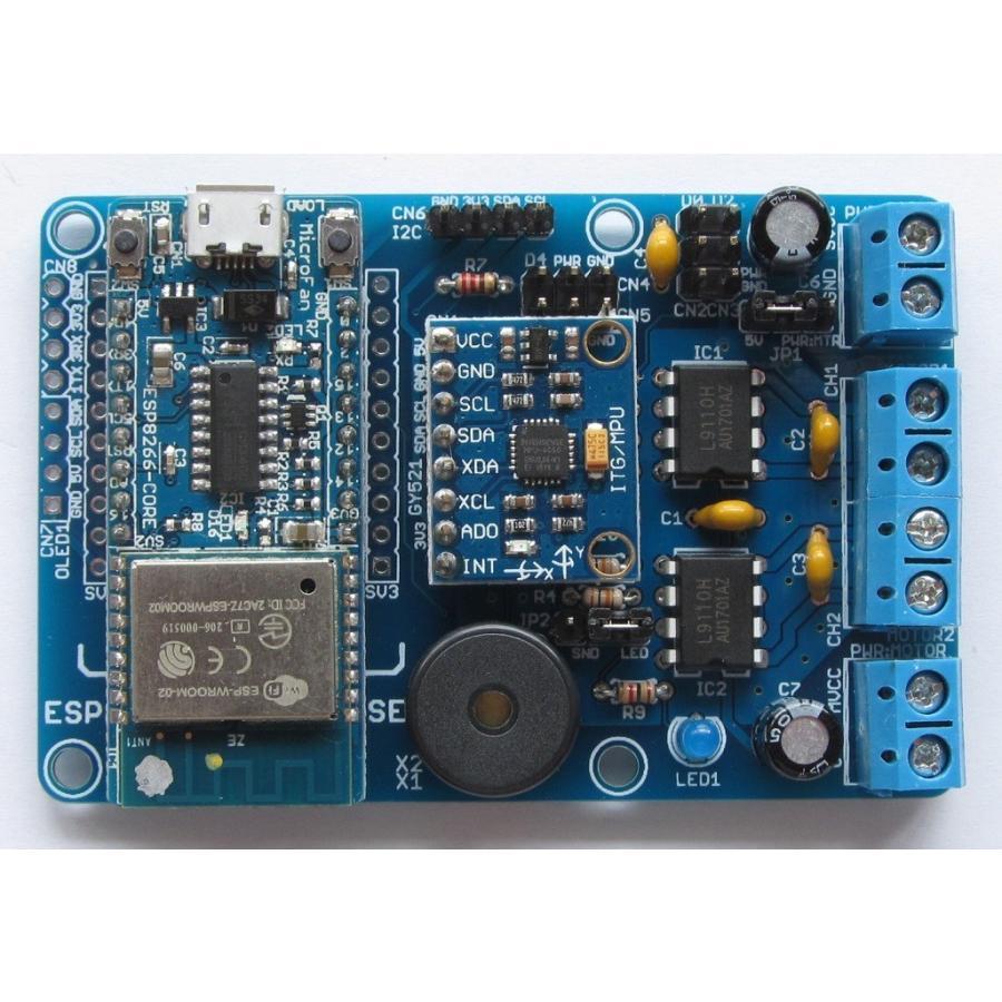 ESP8266-CORE-R1 (ESP-WROOM-02 開発ボード)|microfan|07