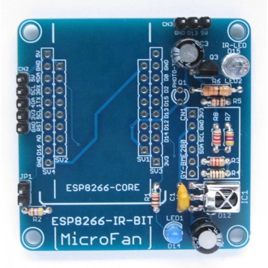 ESP8266-IR-BIT 赤外線リモコン拡張ボードキット|microfan