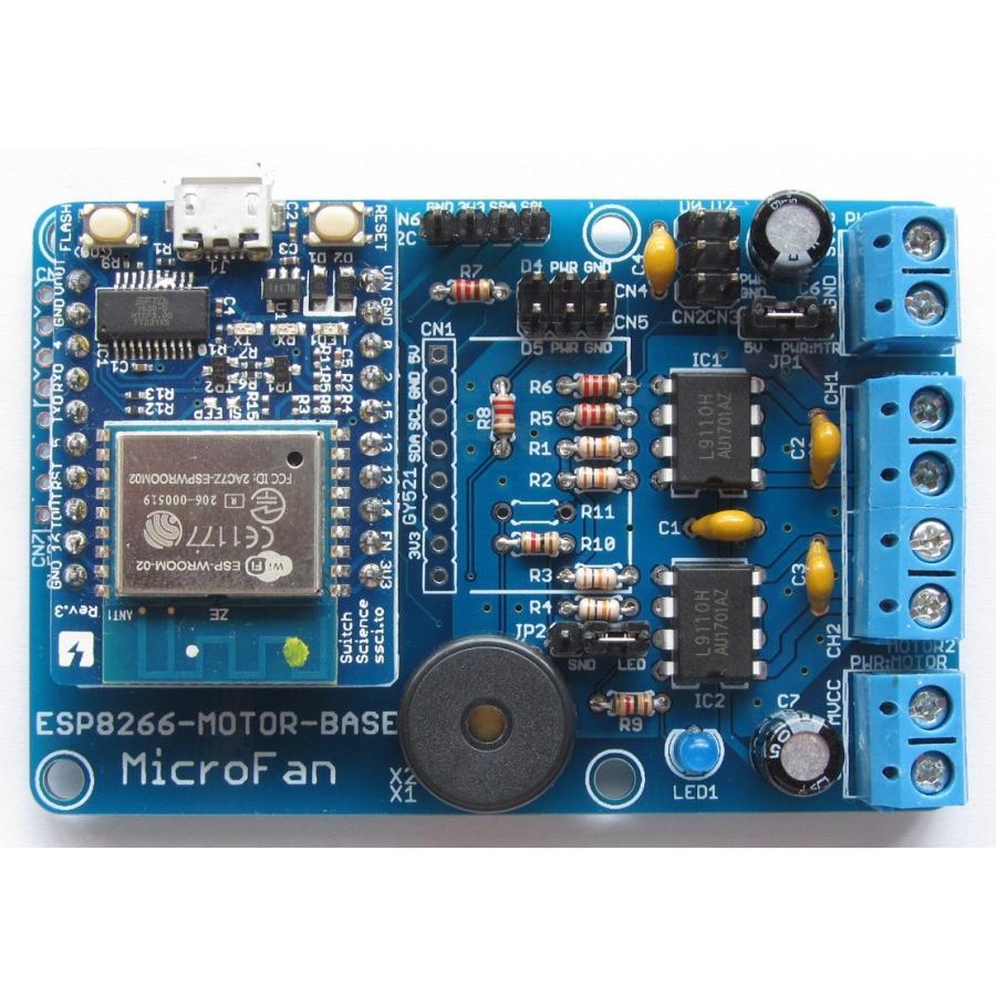 ESP8266-MOTOR-BASE DCモーター拡張ボードキット|microfan|05