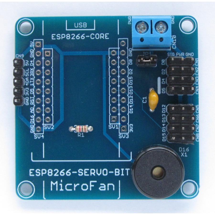 ESP8266-SERVO-BIT RCサーボ拡張ボードキット|microfan